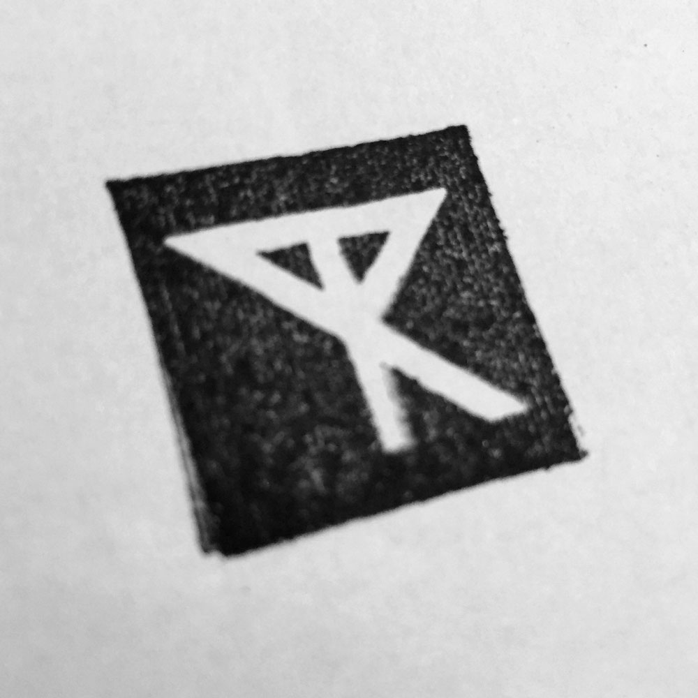 Possession PR stamp